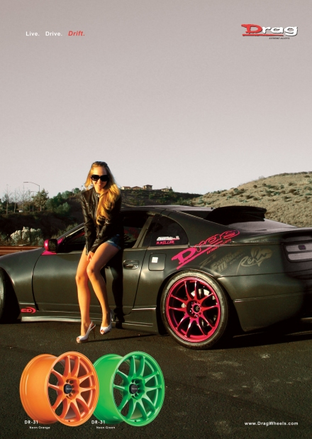 Import Tuner Magazine, Drag Wheel Ad