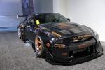 Nitto GTR 1
